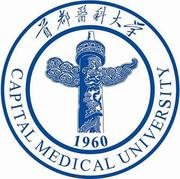 Study in CAPITAL MEDICAL UNIVERSITY BEIJING CHINA