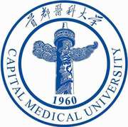 Study visa and seats are available  for Capital Medical University.