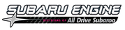 Now! Get Affordable Services from SUBARU Only Specialist
